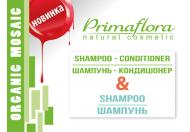 Усе про шампуні і правильний догляд за волоссям