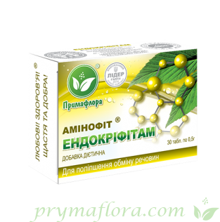 Амінофіт для поліпшення обміну речовин «ЭНДОКРИФІТАМ»