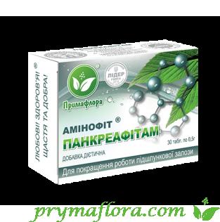 Аминофит для улучшения работы поджелудочной железы «ПАНКРЕАФИТАМ»