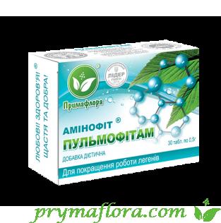 Амінофіт для поліпшення роботи легенів «ПУЛЬМОФІТАМ»