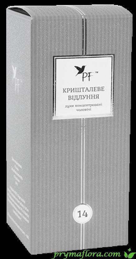Парфуми концентровані №14 Кришталеве відлуння