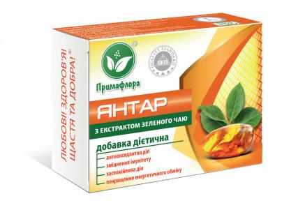 Янтар з екстрактом зеленого чаю