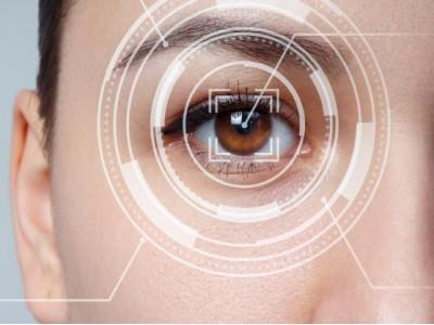 У-Син, май. Профилактика заболеваний глаз и связочного аппарата
